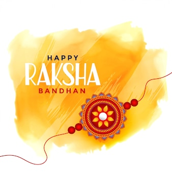 행복 한 raksha bandhan 수채화 배경