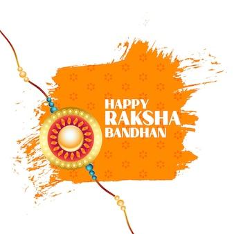 Saluto felice del tratto dell'acquerello di raksha bandhan
