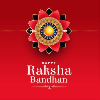 Felice raksha bandhan augura festival sfondo rosso
