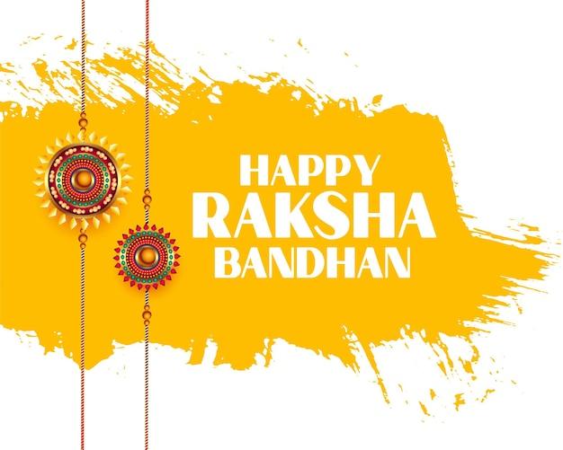 Happy raksha bandhan wishes greeting card design
