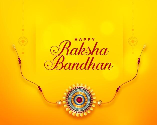 Happy raksha bandhan yellow greeting card design