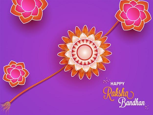 Happy raksha bandhanグリーティングカードデザイン。