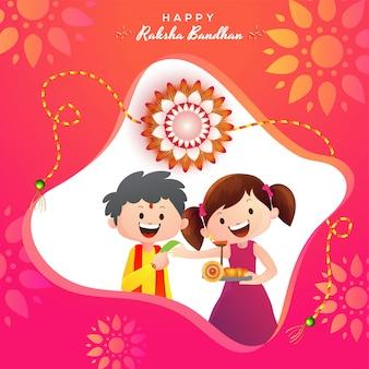 Happy raksha bandhanお祝いの背景。