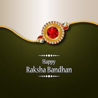 Happy raksha bandhanのラキデザイン