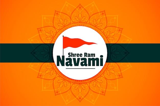 Happy ram navami festival wishes card