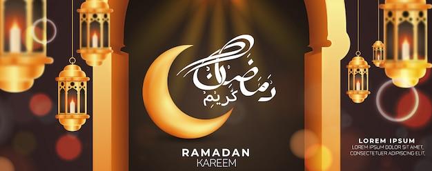 Happy ramadan kareem greetings banner, ramadan kareem