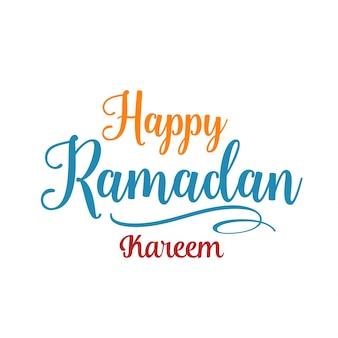 Happy ramadan kareem lettering