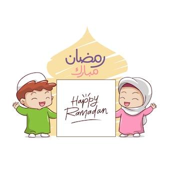 Счастливый рамадан карим с двумя мусульманскими детьми