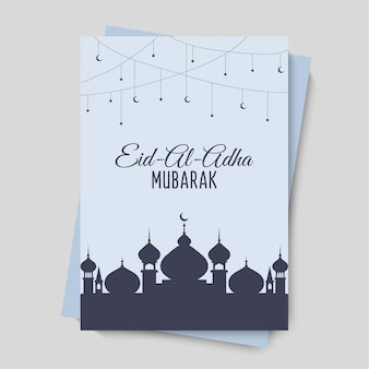 Happy ramadan mubarak, greeting card.