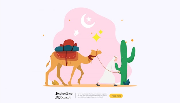 Ramadhan Vectors s and PSD files