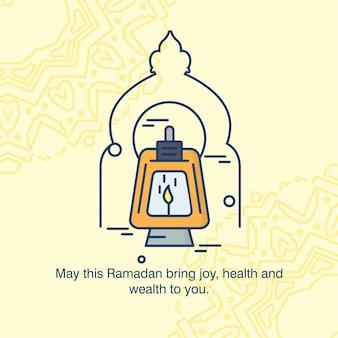 Happy ramdan typogrpahy with elegent design vector