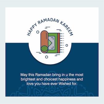 Happy ramdan typogrpahy с элегантным векторным дизайном