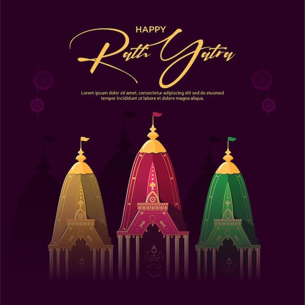 행복한 rath yatra 인사말 카드