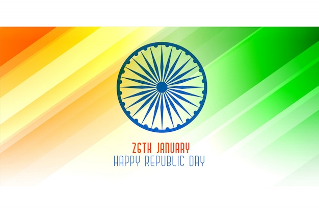 Happy republic day 26th january shiny banner