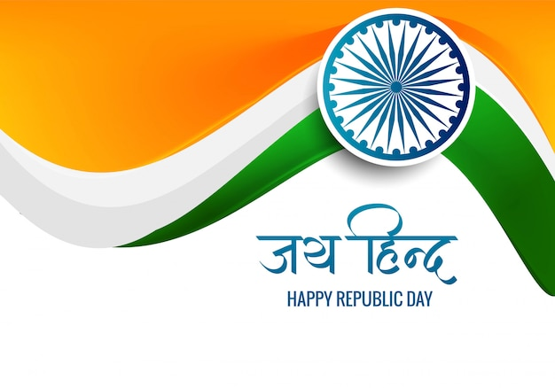 Happy republic day of india festival with wave
