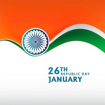 Buona festa della repubblica in india