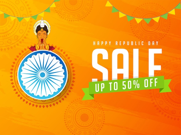 Happy republic day sale.