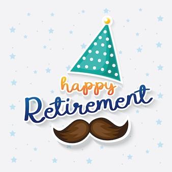 幸せな退職
