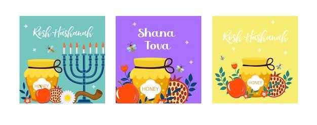 Поздравительная открытка с днем рош ха-шана. шаблон шана това для вашего дизайна с традиционными символами и цветами. еврейский праздник. с новым годом в израиле. векторная иллюстрация