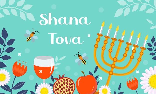 Happy rosh hashanah greeting card shana tova template for your design