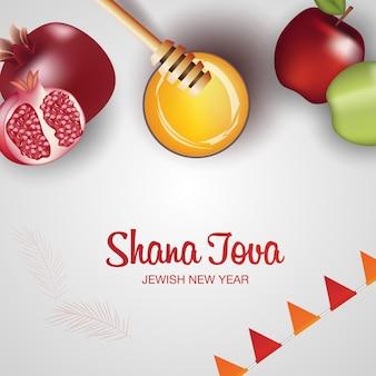 С рош ха-шана еврейский текст шана това еврейский новогодний праздник тора мед и яблоко