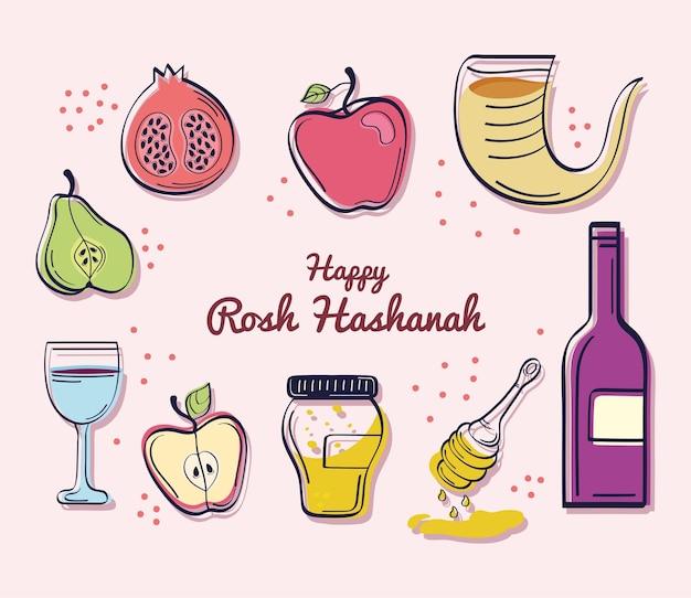 Happy rosh hashanah poster