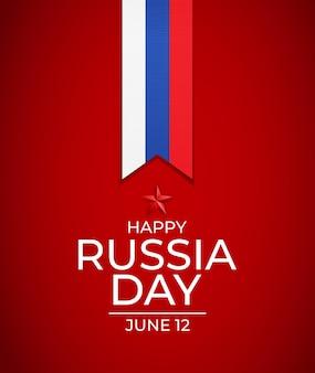 幸せなロシアの日の休日の背景 Premiumベクター