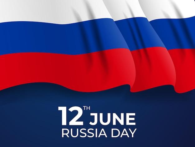 幸せなロシアの日の休日の背景