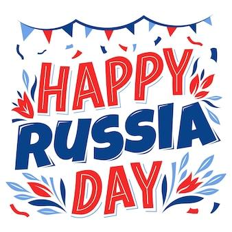 Счастливая россия день надписи с гирляндами