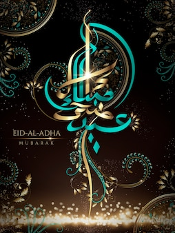 Happy sacrifice feast in arabic calligraphy with exquisite floral elements and glowing effect