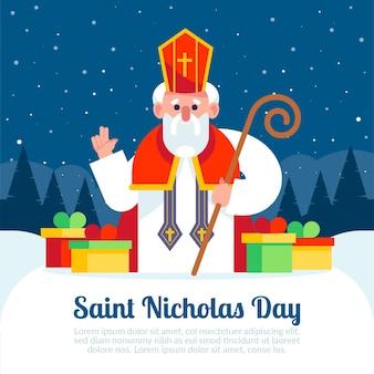 幸せな聖ニコラスの日フラットデザイン