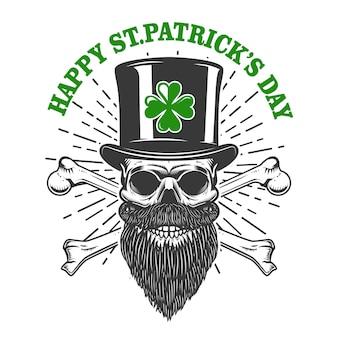 С днем святого патрика. ирландский череп лепрекона с клевером. элемент для плаката, футболки, эмблемы, знака. иллюстрация