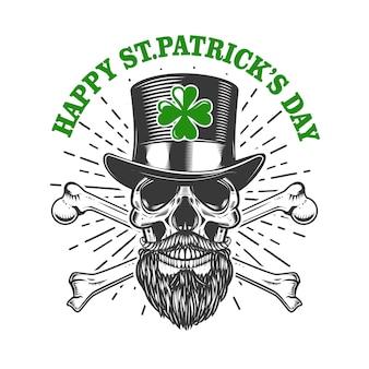 С днем святого патрика. ирландский череп лепрекона с клевером. элемент для плаката, футболки, эмблемы, знака. иллюстрация Premium векторы
