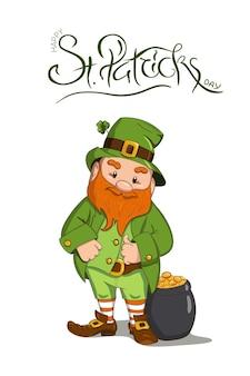 幸せな聖パトリックの日のイラスト。緑のクローバーの葉と手描きのレプラコーンのキャラクター。ベクトルイラスト。
