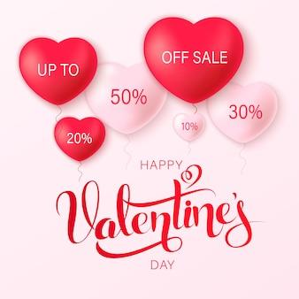 С днем святого валентина баннер с украшениями сердца