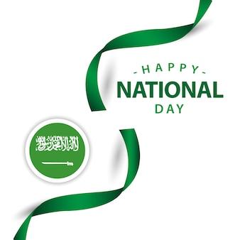 Счастливый дизайн шаблона для национальных дней в саудовской аравии