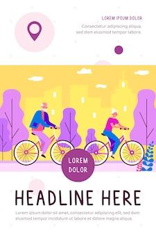 自転車に乗って幸せな年配のカップルフラットイラスト