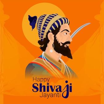 Happy shivaji jayanti celebration background