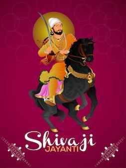 Happy shivaji jayanti celebration greeting card