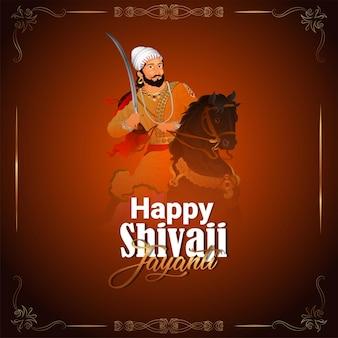 Happy shivaji jayanti greeting card illustration