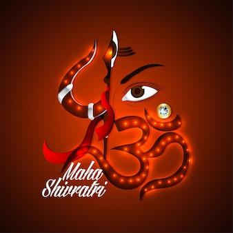 Happy shivratri creative background