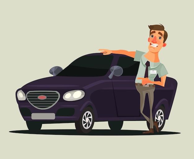 新しい車のイラストを示す幸せな笑顔の自動車ディーラー売り手の男のキャラクター