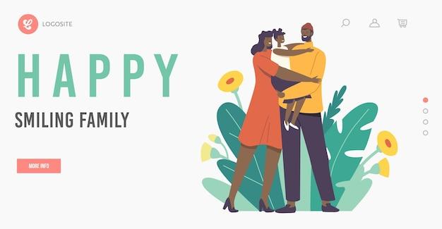 Счастливый улыбающийся шаблон страницы посадки семейной любви. любящие родители целуют ребенка. мать и отец персонажи африканской национальности держат дочь за руки, обнимаются и целуются. мультфильм люди векторные иллюстрации