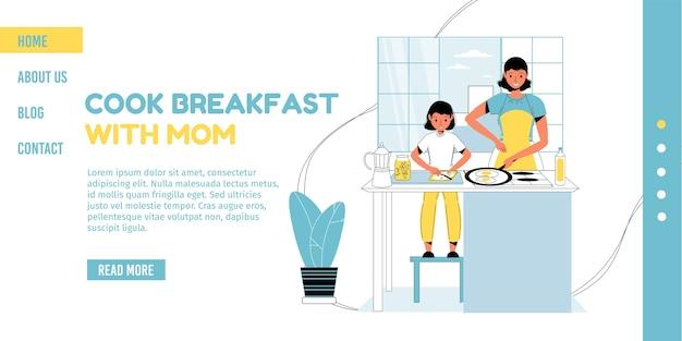 国内服エプロンで幸せな笑みを浮かべて母娘が一緒に健康的な朝食を調理します。