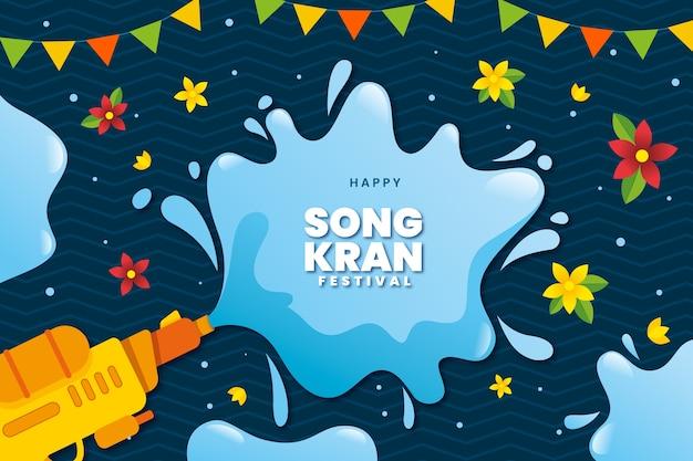 Happy songkran фестиваль плоский дизайн водяной пистолет