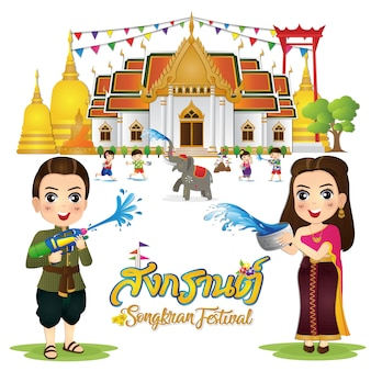 Тайский алфавит happy songkran festival - традиционный тайский новый год, отмечаемый в апреле
