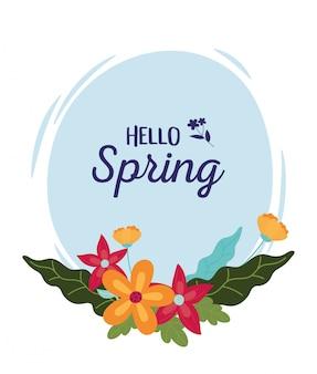 행복 한 봄 장식 꽃 잎 라운드 카드