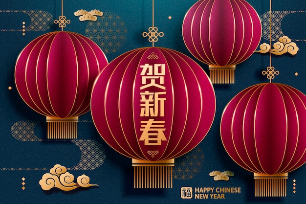 Happy spring festival and fortune written in chinese character on red lantern
