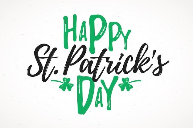3月17日のごちそうのための幸せな聖パトリックの日のグリーティングカード