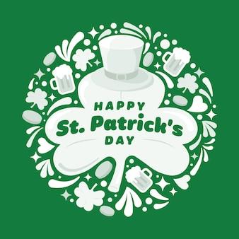 Поздравления с днем святого патрика